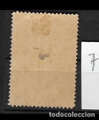 Sellos: VN4-4-7 Viñeta Nacionalista Separatista VISCA CATALUNYA ANY 1900 Nathan nº 10 con fijasellos - Foto 2 - 178979796