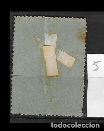 Sellos: VN4-3-5 Viñeta Nacionalista Separatista VISCA CATALUNYA ANY 1900 Nathan nº 10 - Foto 2 - 178990265