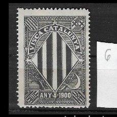 Sellos: VN4-4-6 VIÑETA NACIONALISTA SEPARATISTA VISCA CATALUNYA ANY 1900 NATHAN Nº 10. Lote 178990283