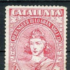 Sellos: ESPAÑA. VIÑETAS NACIONALISTAS. CATALUÑA. CATÁLOGO NATHAN TIPO 45, SERIE 2. RR. Lote 178996458