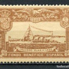 Sellos: ESPAÑA. FILIPINAS. SELLO CONMEMORATIVO DE LA LLEGADA DEL CRUCERO BLAS DE LEZO A MANILA EN 1927.. Lote 178996778
