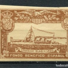 Sellos: ESPAÑA.FILIPINAS.SELLO CONMEMORATIVO LLEGADA DEL CRUCERO BLAS DE LEZO A MANILA EN 1927. SIN DENTAR. Lote 178996895