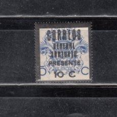 Sellos: LAS PALMAS. SOBRECARGA GENERAL SANJURJO 10 C.. Lote 179001407