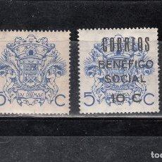 Sellos: LAS PLMAS. 2 SELLOS, CON Y SIN SOBRECARGA. Lote 179001597
