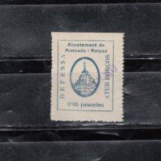 Sellos: AJUNTAMENT DE MONTCADA I REIXAC. DEFENSA. CON SOBRECARGA CORREUS. Lote 179002063