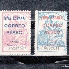 Sellos: 2 SELLOS FISCALES SOBRECARGADOS, EMITIDOS EN BURGOS. Lote 179003990