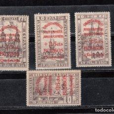 Sellos: BURGOS. SERIE DE 4 SELLOS CARLISTAS SOBRECARGADOS. Lote 179004140
