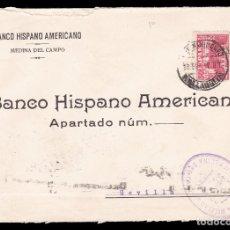 Sellos: *** CARTA MEDINA DEL CAMPO-SEVILLA 1937. CENSURA MEDINA DEL CAMPO + 30 CTS JUNTA DE DEFENSA ***. Lote 179006077