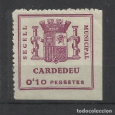 Sellos: CARDEDEU 0.10 PTS SEGELL MUNICIPAL NUEVO*. Lote 179025343