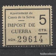 Sellos: AJUNTAMENT DE CASSA DE LA SELVA IMPOST DE GUERRA 5 CTS NUEVO(*). Lote 179025810