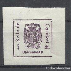 Sellos: SELLO DE CARIDAD CHIMENEAS 5 CTS NUEVO* SIN DENTAR. Lote 179032327