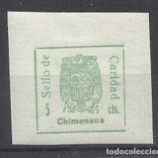Sellos: SELLO DE CARIDAD CHIMENEAS GRANADA 5 CTS NUEVO* SIN DENTAR. Lote 179032516