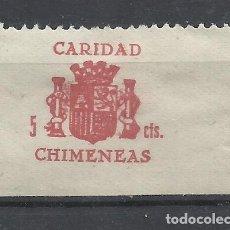Sellos: SELLO DE CARIDAD CHIMENEAS GRANADA 5 CTS NUEVO* . Lote 179032751