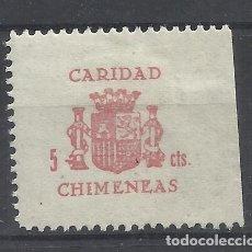 Sellos: SELLO DE CARIDAD CHIMENEAS GRANADA 5 CTS NUEVO* . Lote 179032835
