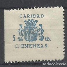 Sellos: SELLO DE CARIDAD CHIMENEAS GRANADA 5 CTS NUEVO*. Lote 179032900