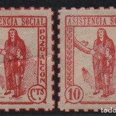Sellos: POZOALCON-- JAEN-- DOS TONOS DE ROJO, 5 CTS, ASISTENCIA SOCIAL-- NUEVOS, VER FOTO. Lote 179070123