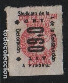 Sellos: C.N.T. - A.I.T. 0,60 -rosa- SINDICATO DE LA Construccio Madera y DecoRACION. VER FOTO - Foto 2 - 179071937