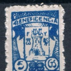 Sellos: GUERRA CIVIL. SELLO LOCAL. BENEFICENCIA MONTEFRIO 5 CTS ** LOT006. Lote 179148825