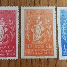 Sellos: S-5346 COLEGIO DE HUÉRFANOS DE CORREOS, MNH (FOTOGRAFÍA REAL). Lote 179169756