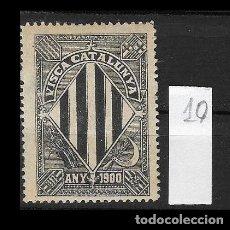 Sellos: VN4-3-10 VIÑETA NACIONALISTA SEPARATISTA VISCA CATALUNYA ANY 1900 NATHAN Nº 10.. Lote 179216588