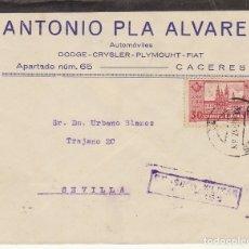 Sellos: CENSURA : CACERES A SEVILLA. 1937. Lote 179236218