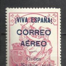 Sellos: 2795-SELLO LOCAL BURGOS GUERRA CIVIL FISCAL HABILITADO PARA USO EN CORREO AEREO SEGÚN ORDEN DE 1936.. Lote 179315483