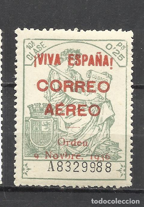 2796-SELLO LOCAL BURGOS GUERRA CIVIL FISCAL HABILITADO PARA USO EN CORREO AEREO SEGÚN ORDEN DE 1936. (Sellos - España - Guerra Civil - De 1.936 a 1.939 - Nuevos)