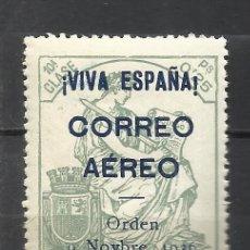 Sellos: 2797-SELLO LOCAL BURGOS GUERRA CIVIL FISCAL HABILITADO PARA USO EN CORREO AEREO SEGÚN ORDEN DE 1936.. Lote 179315538