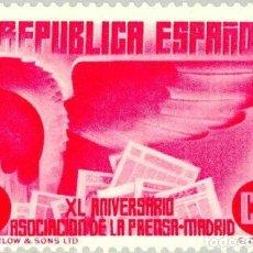 Sellos: [CF2507] ESPAÑA 1936, XL ANIV. ASOCIACIÓN DE LA PRENSA, 1 CT. (MH). Lote 179344890