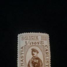 Sellos: SELLO - VIÑETA CARLISTA. 1 PESETA. D. JAIME III. (CARLISMO, REQUETÉ). Lote 179375470