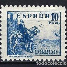 Sellos: ESPAÑA 1937-1940 - CID - 10 PESETAS - EDIFIL 831 - MNH** NUEVO CENTRADO LUJO . Lote 179394753