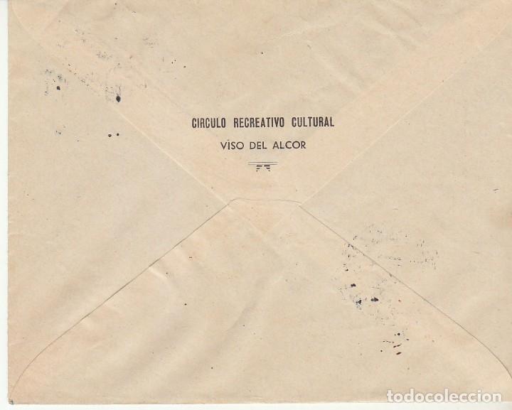 Sellos: CENSURA: VISO DEL ALCOR a SEVILLA. 1837 - Foto 2 - 179395400