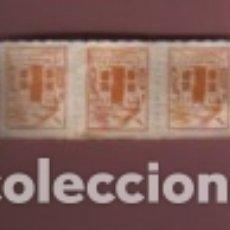 Sellos: 3 CUPÓNES COOPERTAVIA LA PUNTUAL - CALLEJÓN CAROLINAS 10 DE BARCELONA VARIEDAD 1. Lote 179515076