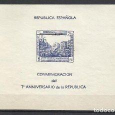 Sellos: Q337D-HOJA BLOQUE MADRID.GUERRA CIVIL 7º ANIVERSARIO DE LA REPÚBLICA. HB APÓCRIFA 5 PTAS. SIN DENT. Lote 179537101