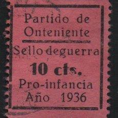 Sellos: PARTIDO DE ONTENIENTE,10 CTS. VARIEDAD: DEGUERRA-- TODO JUNTO, VER FOTO. Lote 179540925