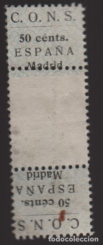 MADRID, 50 CTS, CAPICUA CON INTERPANEL GRANDE -CENTRAL OBRERA NACIONALSINDICALISTA,VER FOTOS (Sellos - España - Guerra Civil - De 1.936 a 1.939 - Usados)