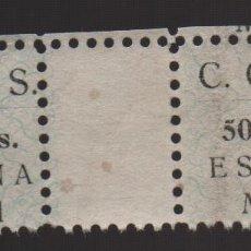 Sellos: MADRID, 50 CTS, PAREJA CON INTERPANEL PEQUEÑO -C.O.N.S.,VER FOTOS. Lote 179541975