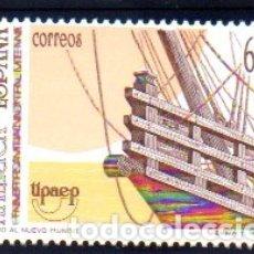 Sellos: ESPAÑA. AÑO 1992.- AMÉRICA UPAEP, EN NUEVO. Lote 179954160