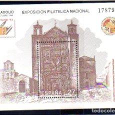Sellos: ESPAÑA. AÑO 1992.- HOJA BLOQUE EXPOSICIÓN FILATÉLICA NACIONAL EXFILNA 92, EN NUEVO. Lote 179954390
