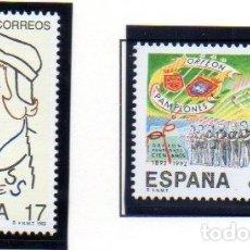 Sellos: ESPAÑA. AÑO 1992.- EFEMÉRIDES, EN NUEVOS. Lote 179954576