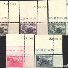 Sellos: ESPAÑA, 1938 EDIFIL Nº 792, 793, 794, 795, 796, /**/ HOMENAJE AL EJÉRCITO POPULAR,. Lote 180015573