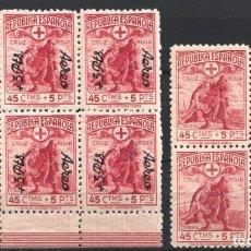 Sellos: ESPAÑA, 1938 EDIFIL Nº 767, 768 /**/, CRUZ ROJA ESPAÑOLA, BLOQUE DE CUATRO, SIN FIJASELLOS. . Lote 180016088