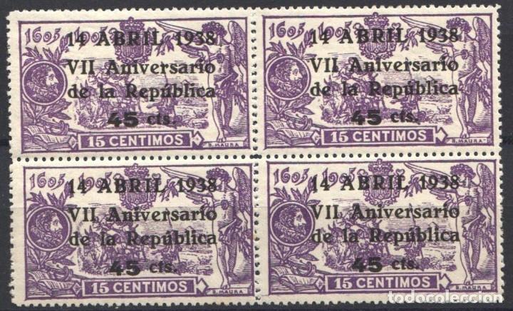 ESPAÑA, 1938 EDIFIL Nº 755 /**/, ANIVERSARIO DE LA REPÚBLICA, BLOQUE DE CUATRO, SIN FIJASELLOS. (Sellos - España - Guerra Civil - De 1.936 a 1.939 - Nuevos)