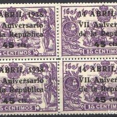 Sellos: ESPAÑA, 1938 EDIFIL Nº 755 /**/, ANIVERSARIO DE LA REPÚBLICA, BLOQUE DE CUATRO, SIN FIJASELLOS. . Lote 180016311