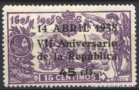 ESPAÑA, 1938 EDIFIL Nº 755 /**/, SIN FIJASELLOS. (Sellos - España - Guerra Civil - De 1.936 a 1.939 - Nuevos)