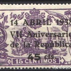 Sellos: ESPAÑA, 1938 EDIFIL Nº 755 /**/, SIN FIJASELLOS. . Lote 180016890