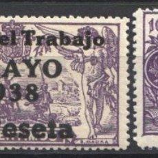 Sellos: ESPAÑA, 1938 EDIFIL Nº 592, 761 / 762 /*/, . Lote 180017016