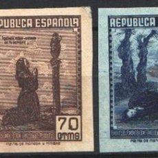 Sellos: ESPAÑA, 1939 EDIFIL Nº NE49, NE52, NE53, NE54, CORREO DE CAMPAÑA, . Lote 180017355