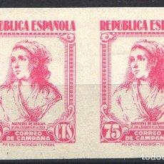 Sellos: ESPAÑA, 1939 EDIFIL Nº NE53. CORREO DE CAMPAÑA, SIN FIJASELLOS. . Lote 180017617