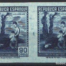 Sellos: ESPAÑA, 1939 EDIFIL Nº NE54. CORREO DE CAMPAÑA, SIN FIJASELLOS. . Lote 180017806